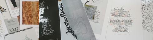 INSPIRATION & ERMUTIGUNG Kalligrafie-Kalender 2022